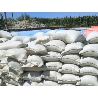 型煤粘结剂 浩发膨润土厂