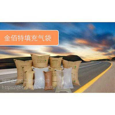淄博集装箱充气袋山东集装箱充气袋