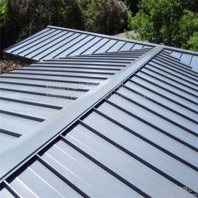 深圳 钛锌板直立锁边金属屋面系统 65-430 0.9mm 办公楼屋面