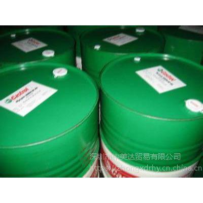 淮安推出,嘉实多Syntilo 25全合成水溶性切削液