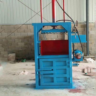 液压双缸打包机 20吨塑料瓶压块机 启航牌立式液压打包机