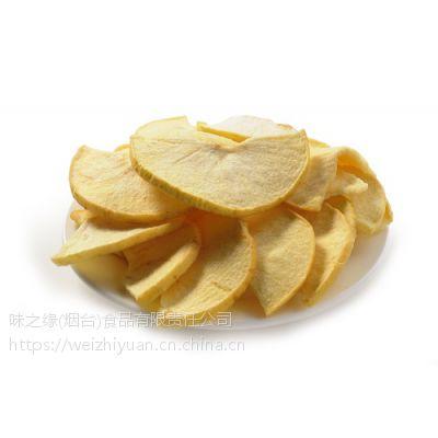 苹果脆片苹果干有缘有味果蔬脆休闲零食