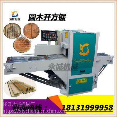 供应圆木开方锯原木开片锯木工机械多片锯大型商用圆木开料锯