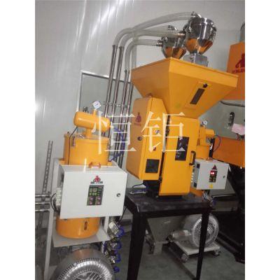 东莞恒钜机械称重式混料机_优质称重式混料机