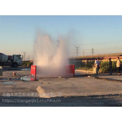 和田工地洗车机厂家低价直销 新疆工地洗车机