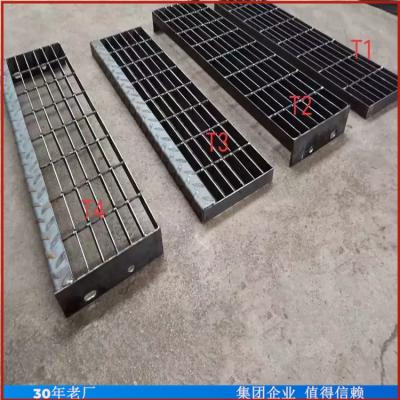 镀锌格栅板 踏步板a3 钢格栅板价格
