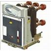供应VEP-12型户内高压真空断路器
