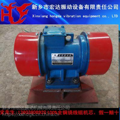 新乡宏达LZF型料仓振动防闭塞装置|宏达史克平提供LZF-10型料仓振动防闭塞装置