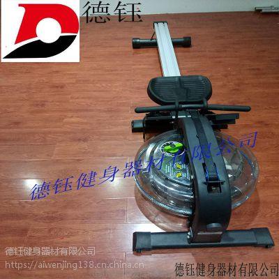 北京划船器 DEYU J健身器材厂家促销免费招商 代理 WJ