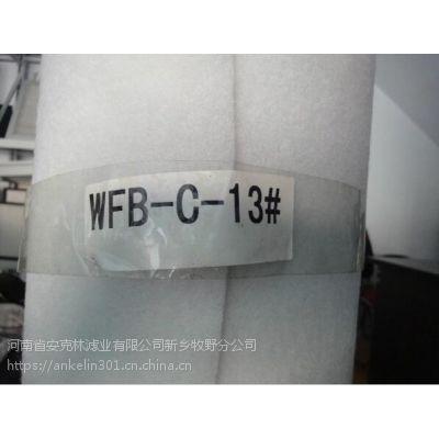 5mm初效空气过滤棉 WFB-C-13过滤棉 空气过滤喷胶棉 初效棉