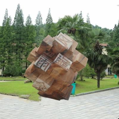 曲阳石雕晚霞红石雕活字印刷雕塑广场雕刻厂家定做