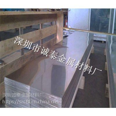 超薄中硬白铜卷料供应 Bzn18-18白铜带 白铜带分条加工