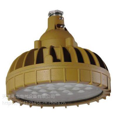 BRE866防爆免维护投光灯丨泛光灯(LED)天津荣电为您推荐
