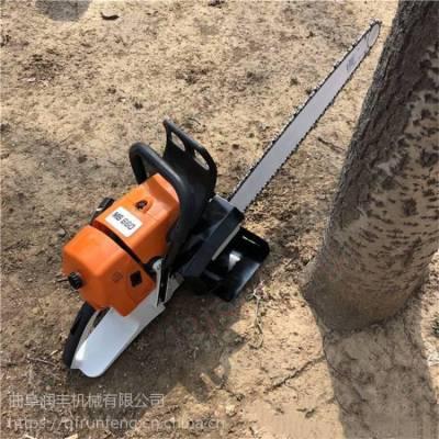 振动小手提挖树机 润丰 手提链条起球机 起成年大树刨树机