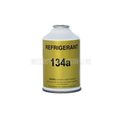 340g 马口铁两片罐 氟利昂小罐 冷媒罐 雪种罐 R134a罐 DOT小罐