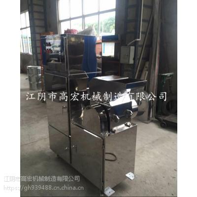 高宏专业定制除尘粗粉碎机 不锈钢中药材粗碎机 无尘高效破碎机