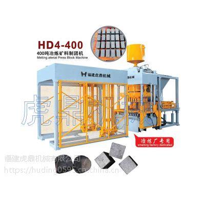 姜堰新型液压砖机灰砂砖液压机虎鼎砖机常年出口海外