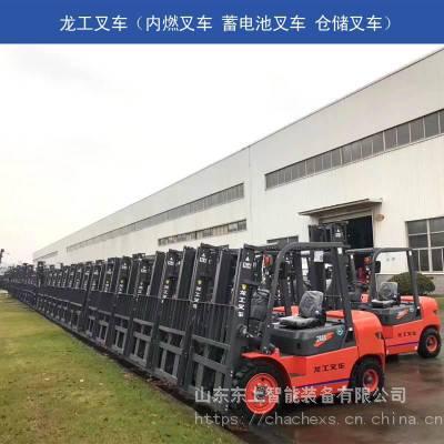 济南销售龙工柴油叉车 3吨7吨叉车总代理是哪家