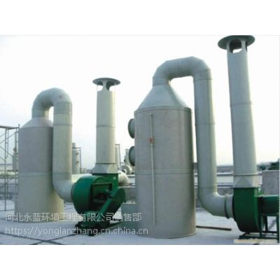 开封皮带厂VOC有机废气处理办法 永蓝喷淋净化塔厂家直销