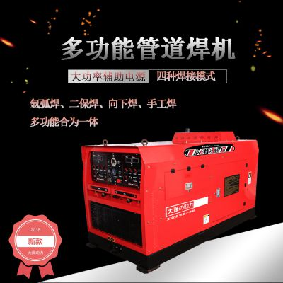 400A多功能管道柴油焊机价格