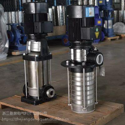 无负压CDLF不锈钢多级泵40CDLF4-70高压增压多级泵304#材质