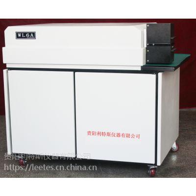铝合金光谱分析仪厂家,直读光谱仪供应商,利特斯仪器