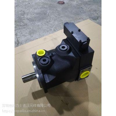派克pv系列轴向柱塞泵PV046R1K1T1N