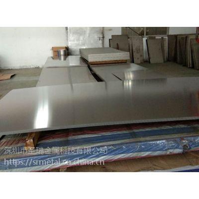 广东钛板厂家 大型钛板批发厂家 圣瑞金属