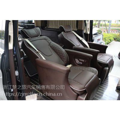 广州2018款奔驰商务房车7座奔驰V级V-260
