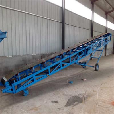玉米b800皮带输送机 兴亚厂家制作皮带输送机生产制作