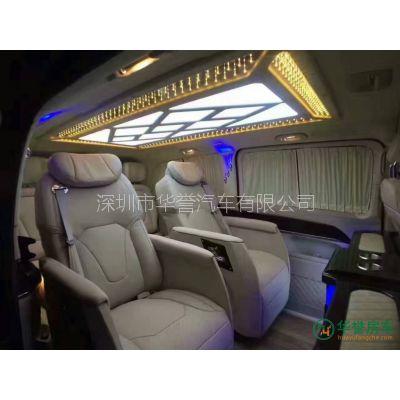 奔驰V260内饰改装航空座椅/奔驰V260航空座椅功能款式颜色可选