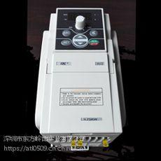 0.7KW三相变频器特价放心批狂欢热卖