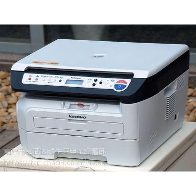 南京打印机硒鼓专卖,联想打印机打印黑更换硒鼓