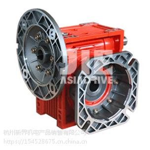 热销RV系列蜗杆减速机、可配电机、多组合、杭州杰牌一级代理