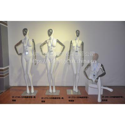 变脸女士服装模特道具|电镀银色半边脸模特|女全身高档橱窗模特