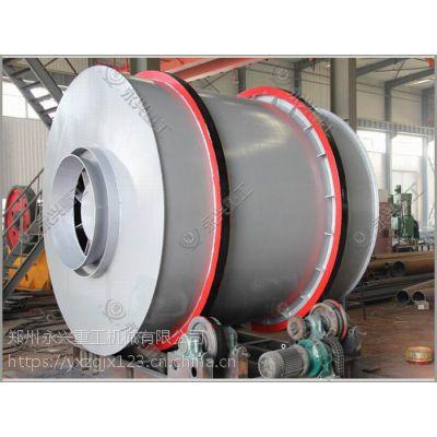 郑州永兴牌三回程沙子烘干机组成套设备制造厂家