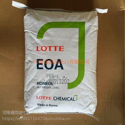 韩国进口乐天聚乙二醇PEG8000原装原包装河南大量现货