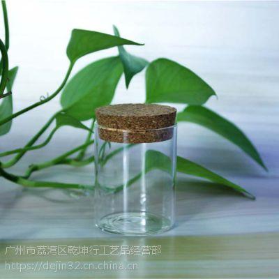 供应批发訂做4760直口高硼硅玻璃瓶小饰品摆饰展示包装