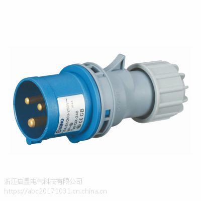 厂家直销QIXING启星QX-248 3芯16A IP44 经济型工业插头