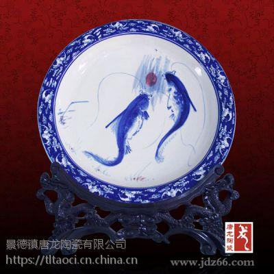 陶瓷纪念盘厂家 专业定制各式陶瓷纪念盘