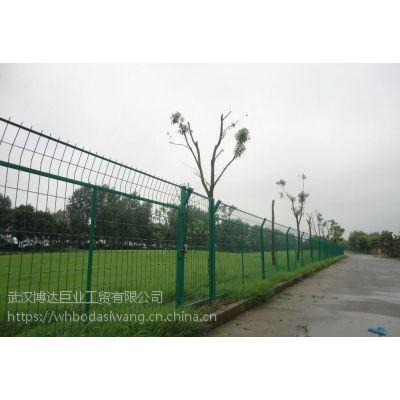武汉铁丝网生产商 博达铁丝围栏厂家 天河机场围墙防爬铁丝网多少钱一米