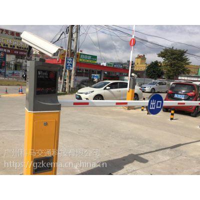 科马交通智能停车场无人值守微信支付收费管理系统