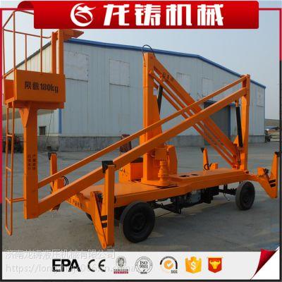 现货供应12米曲臂式升降机柴油机行走式维修梯360度旋转高空作业车-龙铸机械