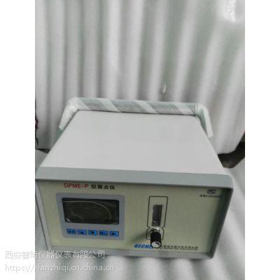 西安智琦DPME-P型露点分析仪