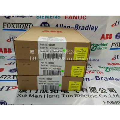MDX61B0014-5A3-4-00德国SEW配件