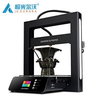 供应极光尔沃A5S彩屏触摸断电续打3D打印机大尺寸305*305*320mm