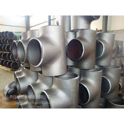 专业生产制造不锈钢三通型号齐全