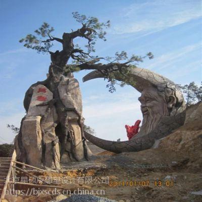 水泥(GRC)假山雕塑 假树制作 广场大型工程 水景雕塑 13401001277