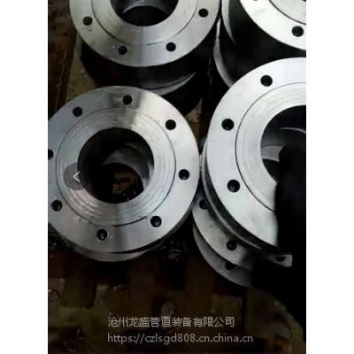 制造康锐牌锻造法兰,沧州龙盛供应碳钢平焊法兰 贾阳13283216521