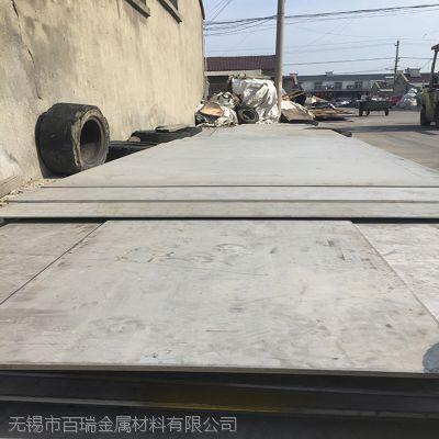 东特304L不锈钢中厚板整板零板利用板条板厚度12-20mm宽度300mm长度2m